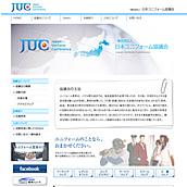 【JUC】一般社団法人 日本ユニフォーム協議会