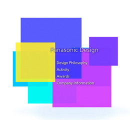 Panasonic Design