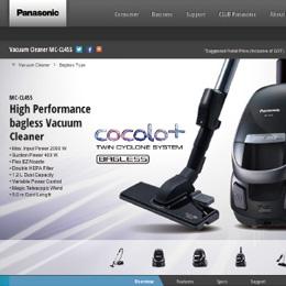 パナソニック 海外向け掃除機 ホームページ